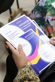 В Краснодаре стартовала сентябрьская серия семинаров по финграмотности