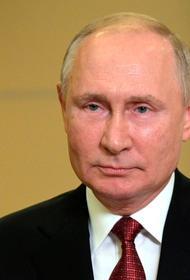 Путин не планирует присоединяться к организованному Байденом саммиту по климату 17 сентября