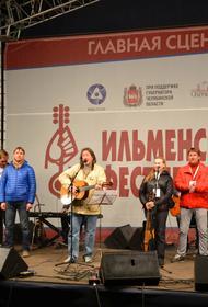 В Челябинске все-таки проведут Ильменский фестиваль
