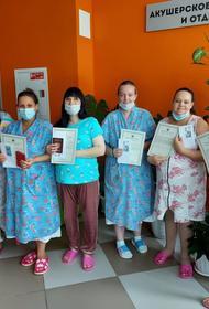 В День города в Челябинске родились 16 девочек