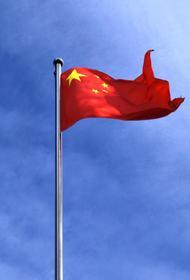 Китайцы потребовали от Москвы и Пекина заставить США вернуться обратно в каменный век