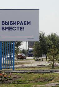 В России начались выборы депутатов Госдумы