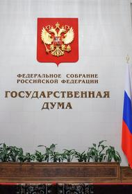Более миллиона москвичей проголосовало на выборах дистанционно