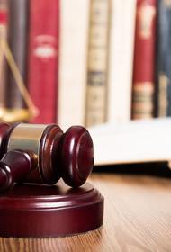 В Хабаровске читинца осудили на шесть лет за оправдание терроризма
