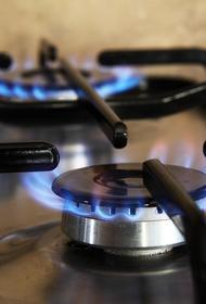 Советник министра энергетики Украины Зеркаль призвала не опасаться скорого прекращения транзита российского газа в Европу