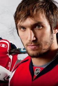 «Я выхожу на лед, уверенный в победе»: Александру Овечкину  исполнилось 36 лет