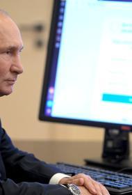 Песков назвал причину неправильной даты на часах Путина в день голосования