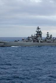 Sohu: «сокрушительная мощь» российских крылатых ракет «Гранит» «приводит военные корабли НАТО в трепет»
