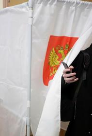 На выборах в Хабаровске выявили дополнительные листы со списками избирателей