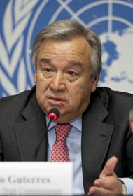 Антониу Гутерриш: критически важная конференция по вопросу климатических изменений COP26 может закончиться провалом