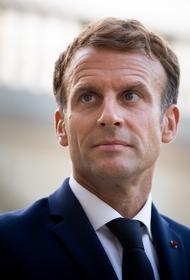 Макрон и Байден в ближайшие дни обсудят проблемы, вызванные отказом Австралии закупать французские подлодки