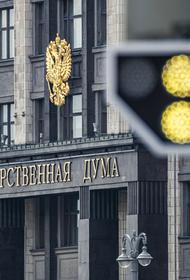 Партия «Единая Россия» является лидером на выборах в Госдуму после обработки 8,97% протоколов