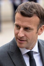 Президент Франции Макрон решил не совершать поездку в Швейцарию из-за срыва сделки по ВПК