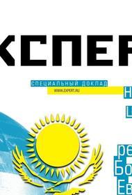 Нур-Султан в центре Большой Евразии