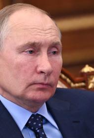 Путин назвал трагедию в пермском университете огромной бедой для всей страны
