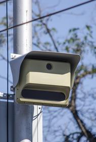 На Кубани создают единую систему безопасности и оповещения населения