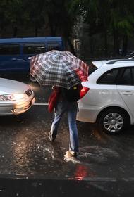 Москвичей ожидает «мокрое» бабье лето, которое продлится до 6 октября