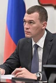 Дегтярев побеждает на выборах губернатора Хабаровского края