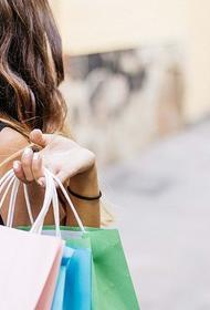 Потребительский спрос в Челябинской области с начала года вырос на 10,3%