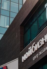 Челябинскому бизнесу помогут с развитием при помощи 3D-технологий