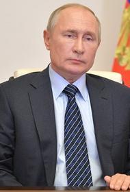 Путин выразил глубокие соболезнования родным погибших при стрельбе в Пермском госуниверситете