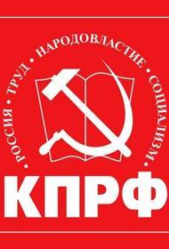 Политолог Григорий Киселев: КПРФ сознательно привлекала к участию в выборах на Кубани маргиналов