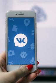 «ВКонтакте» заблокировала страницу подозреваемого в стрельбе в пермском университете