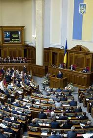 Украина не признает легитимность российского парламента