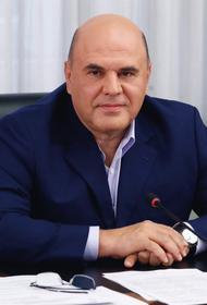 Мишустин заявил, что в 2022 году вырастет зарплата почти трех миллионов россиян