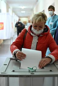 Явка на выборы в Госдуму в Челябинской области составила почти 47%
