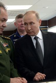 Россия в ближайшие два года потратит на оборону 10,8 трлн рублей