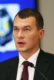 Михаил Дегтярев избран главой Хабаровского края