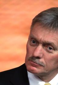 Песков заявил, что Кремль не приемлет высказывания Анкары о нелегитимности выборов в Крыму