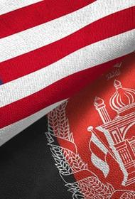 Лидеры сопротивления Афганистана ищут помощи у президента США