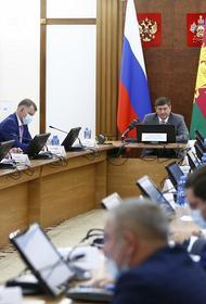 В Краснодаре обсудили проект развития северо-восточной части города