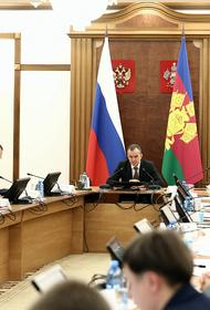 Финансирование нацпроектов на Кубани в 2021 году превысит 50 миллиардов рублей