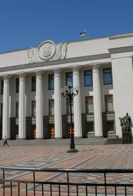Верховная Рада Украины признала выборы в Госдуму РФ незаконными