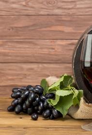 Кубанские виноделы получили четыре награды на конкурсе в Австрии