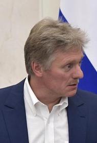 Песков: Заявление Эрдогана об «аннексии» Крыма вызывает в Кремле сожаление