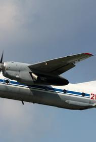 ПричинойЧП с Ан-26 в Хабаровском крае могла стать ошибка пилотирования