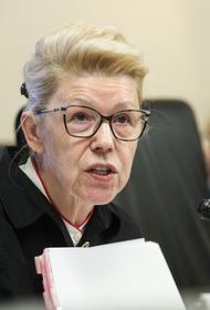 Сенатор Мизулина разъяснила, какие предлагаются поправки в Семейный кодекс