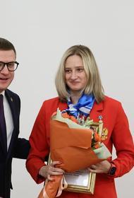Паралимпийцев из Челябинской области наградили денежными сертификатами