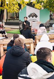 Большой фестиваль добровольцев состоялся на Южном Урале
