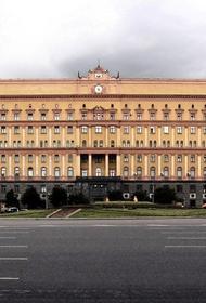 ФСБ опубликовала видео задержания экстремистов в Екатеринбурге, склонявших мигрантов к терактам