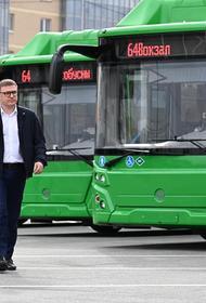 В столицу Южного Урала доставляют новые автобусы