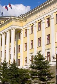 Генпрокуратура возобновила проверку заграничной поездки внучки хабаровского мэра