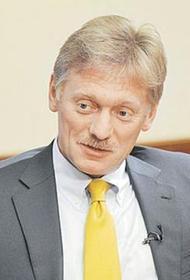 Песков: Встреча Путина и Зеленского состоится, когда будет ясна повестка их переговоров