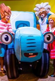 «Синий трактор» приедет в Челябинск