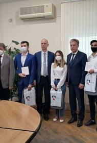 Пятерым волгоградским студентам РУСАЛ будет выплачивать стипендии