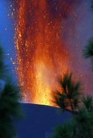 Король Испании прибыл на остров Пальма, где продолжается извержение вулкана